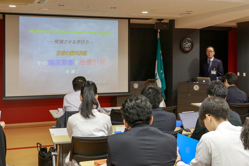 クリニカルベーシックセミナー01 鈴木尚先生 講義風景