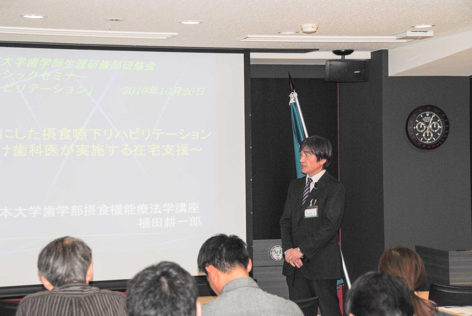 クリニカルベーシックセミナー15講義風景1(植田 耕一郎先生)