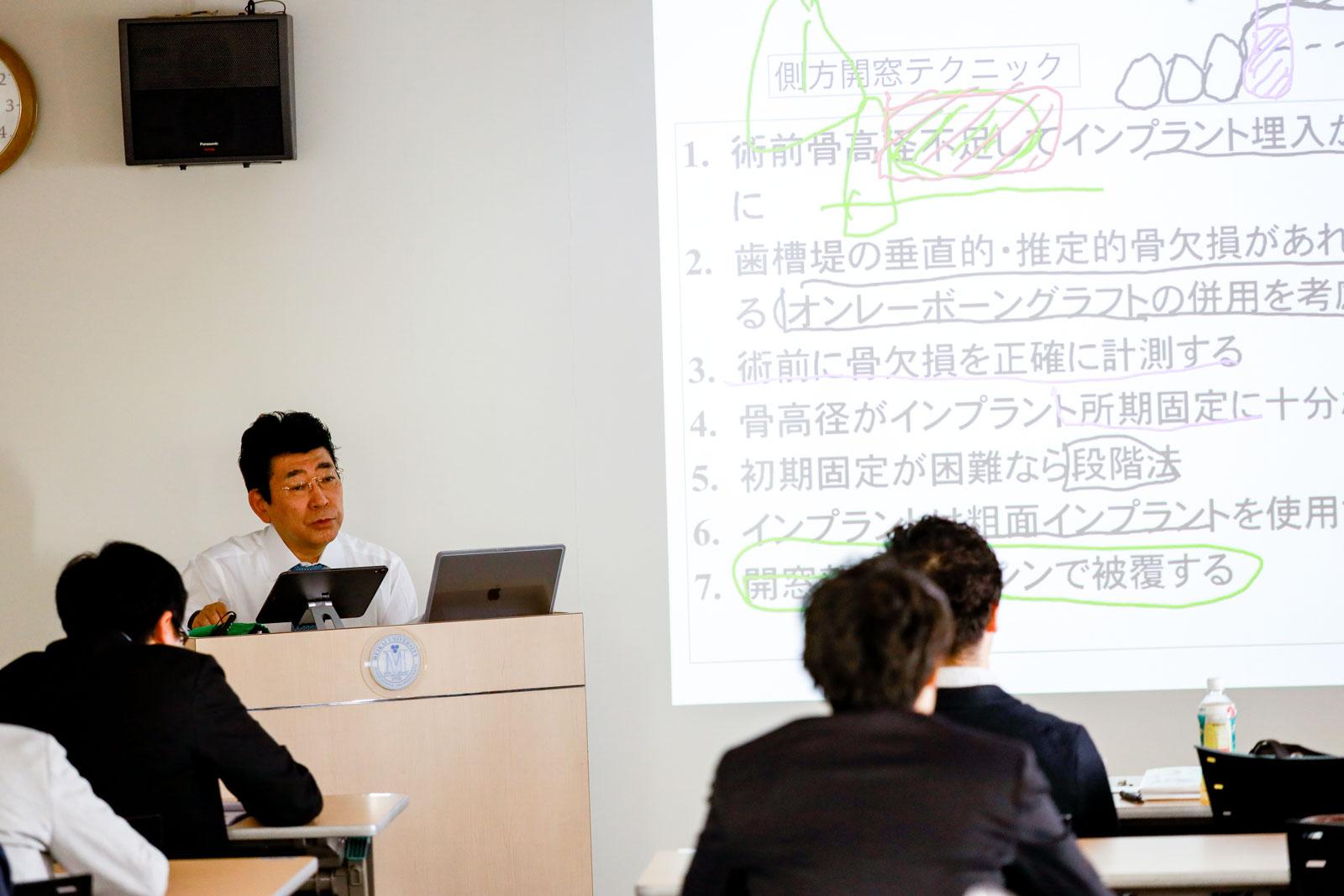 インプラントアドバンスセミナー-4(嶋田 淳先生)