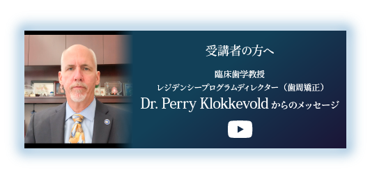 messages-dr-perry-klokkevold